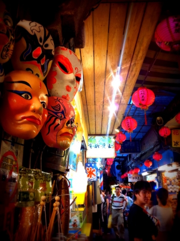 The night market in Jiufen, Taiwan
