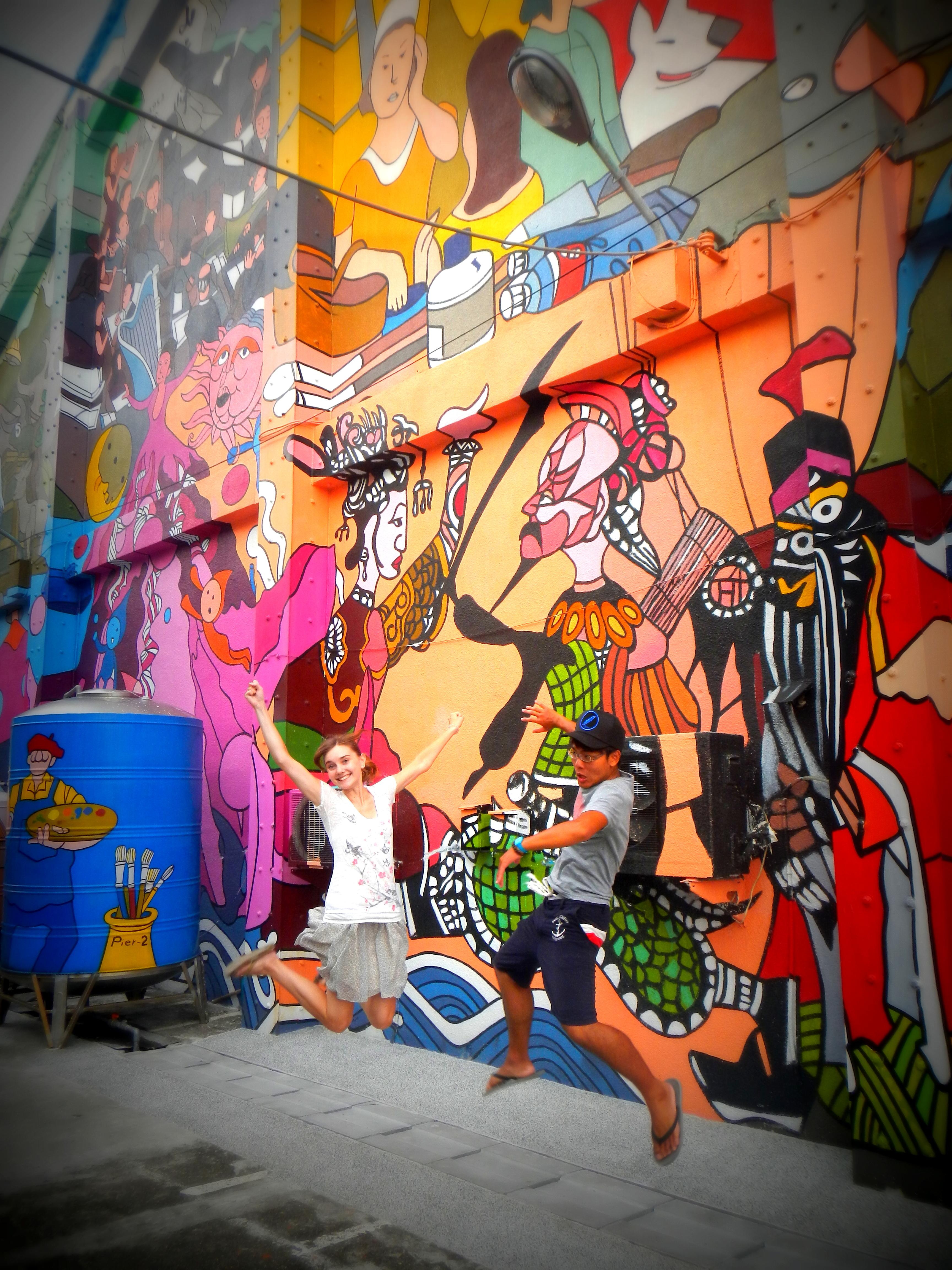 Street art in Kaohsiung, Taiwan