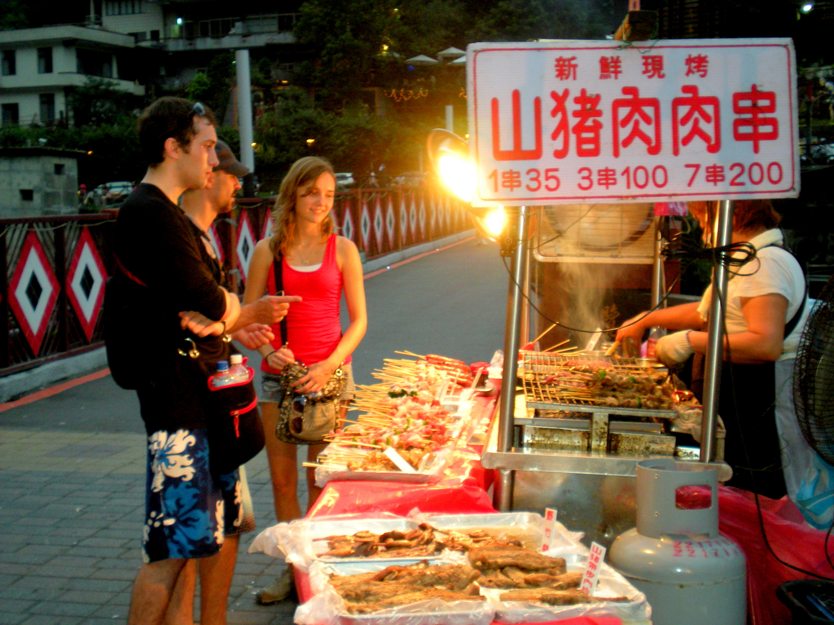 Street food in Wu Lai, Taiwan