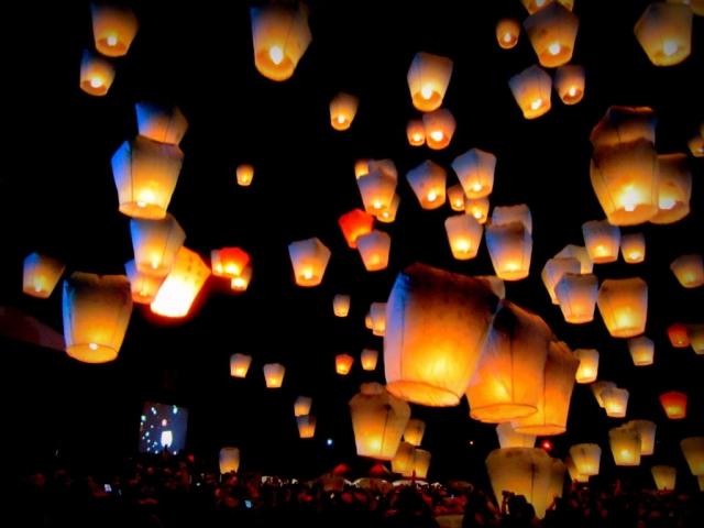 Pingxi Floating Lantern Festival, Taiwan