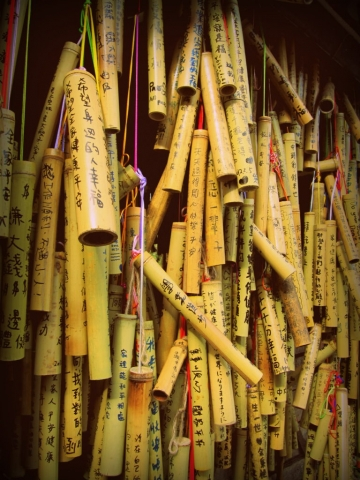 Wishes on bamboo during the Pingxi Floating Lantern Festival, Taiwan