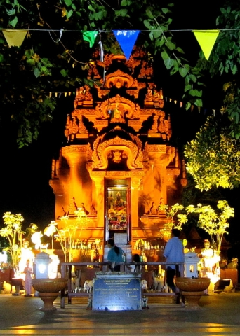 A temple in Khon Kaen, Thailand