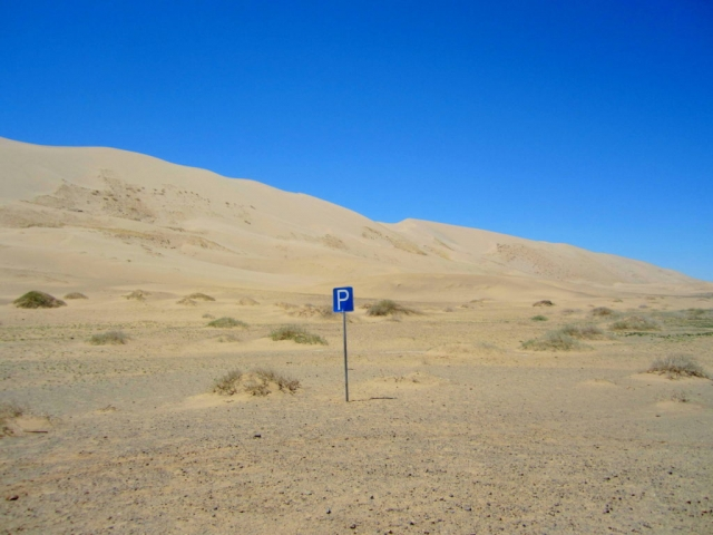 This is where you should park... Gobi Desert, Mongolia