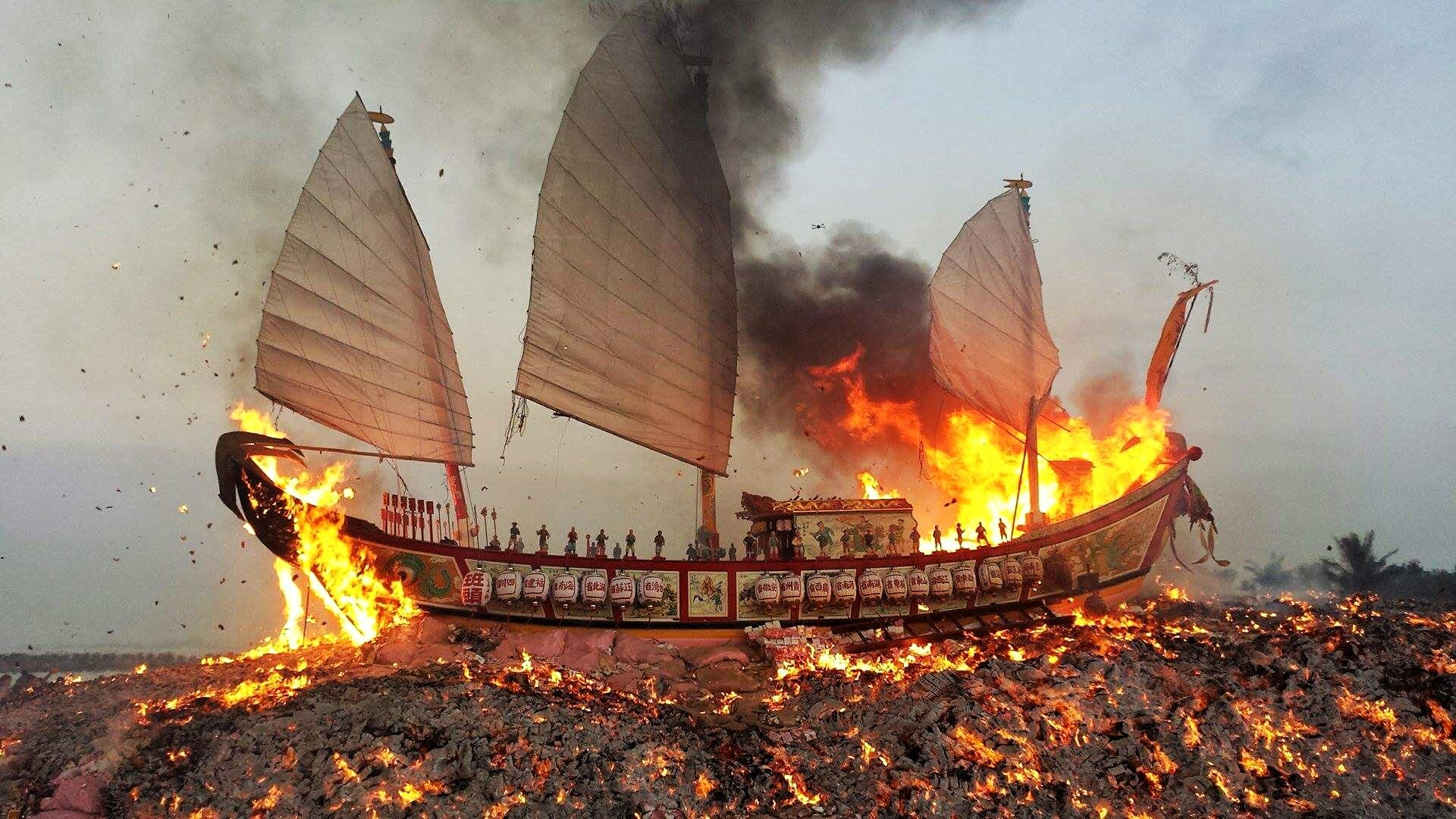Donggang Burning Boat Festival, Taiwan